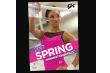 GK Elite Gymnastics Spring Leotard Collection